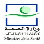 Ministère de la Santé du Maroc